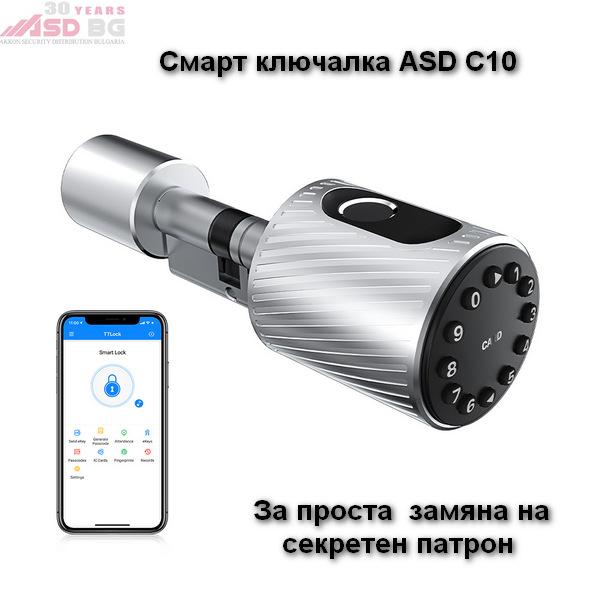 ASD C10 phone